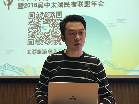 太旅集团副总经理、吴中太湖民宿联盟会长邵志佳