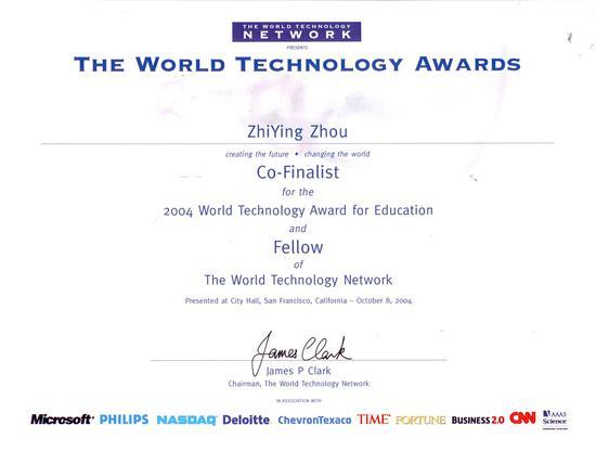 周志颖博士获2004年世界科技奖最终提名(全球仅5人)