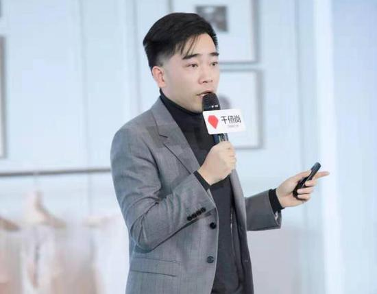 千仞岗集团董事、副总经理宗钦逸先生