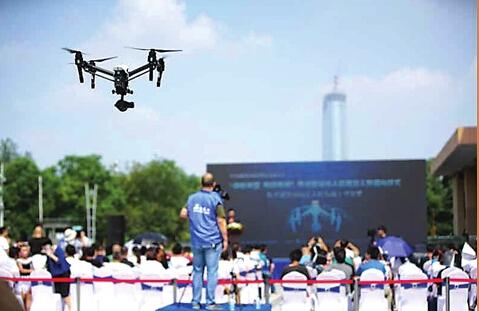 我市首届无人机航拍大赛启动