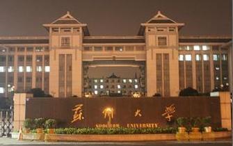 江苏13所高校上榜世界大学排行