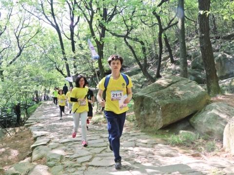 乐在科技城——登山比赛在花山成功举行