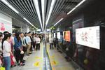 立体化宣传多样化传播 苏州为江苏发展大会召开营造浓厚氛围