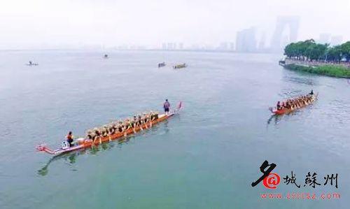 金鸡湖龙舟赛。