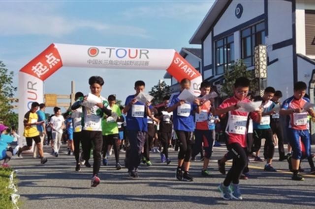 长三角定向越野赛跑进东山 全国近400名选手参加