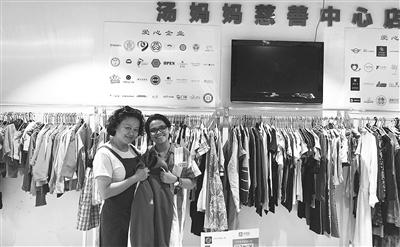 汤崇雁(左)和志愿者在慈善中心店忙着整理物品。 春霞供图
