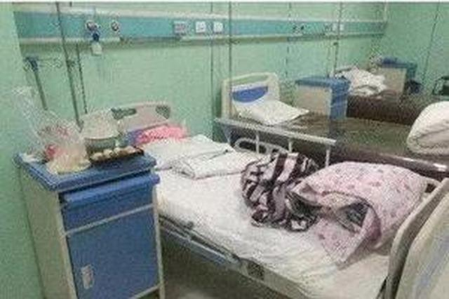产后抑郁墓地自杀 民警紧急出动救助