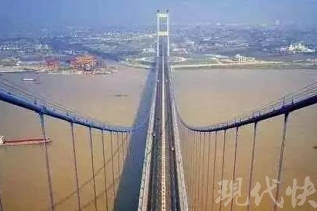 江苏规划再建两条过江通道 分流江阴大桥堵点