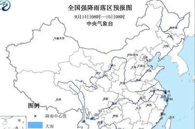江苏发布暴雨蓝色预警 东南部将有大雨或暴雨