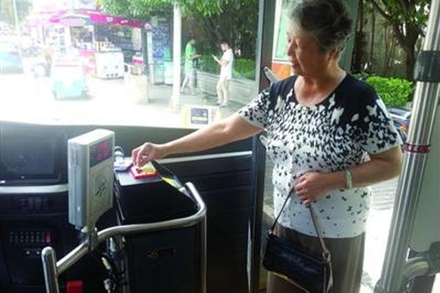 ladbrokes立博高龄免费乘车卡将年审 市民服务中心办新卡