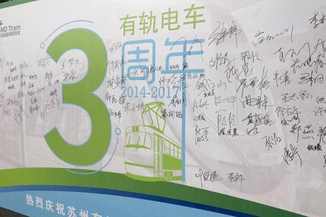 有轨电车1号线延伸线明年4月试运营
