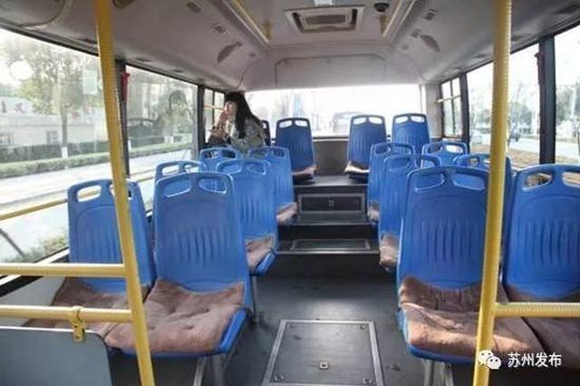 三年没丢一把伞 ladbrokes立博这辆公交在全国火了