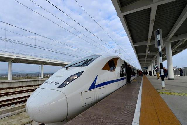好消息!11月18日起长三角48个火车站可刷卡乘车
