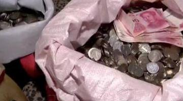 租客上千硬币铺满床 竟还偷房东储蓄罐