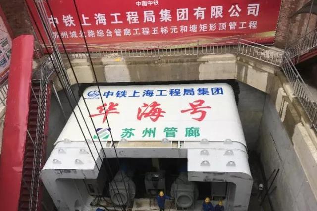 """中国第一顶 这项工程创下了多项""""之最"""""""