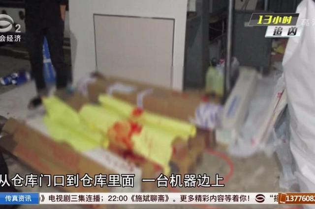 男子从上海赶到苏州 刀捅并持棍殴打他人致死