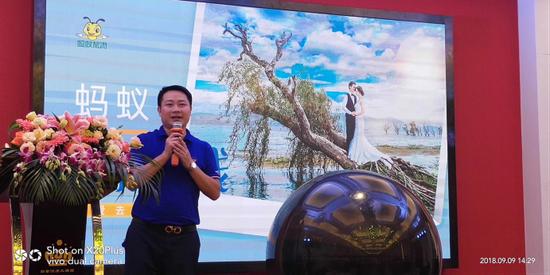 江苏蚂蚁旅游服务有限公司苏州负责人王云增