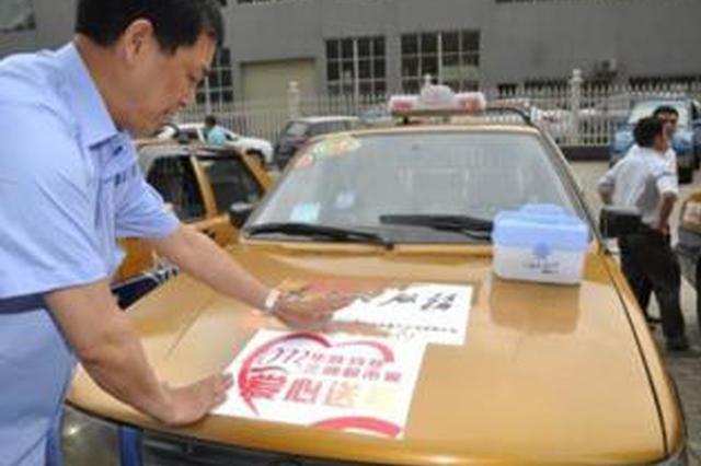 苏州市区高考考生可预约用车服务