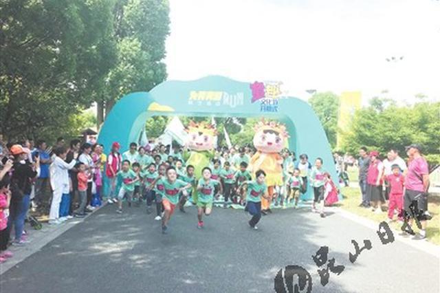 苏州昆山打造童趣文化节 助力特色小镇建设