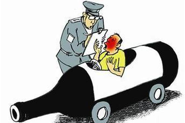 苏州男子酒驾撞人未觉 看到协查通告才知闯祸