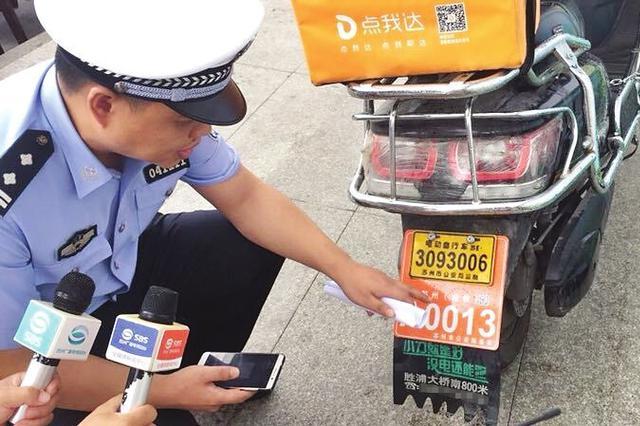 苏州外卖配送车统一安装专用识别标牌