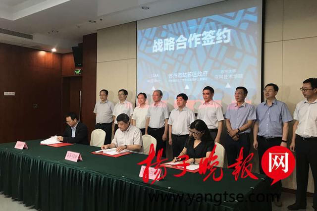 姑苏古城将打造一座开放式国际化校园