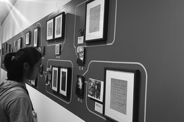 叶圣陶日记手迹首次在苏州公开展示