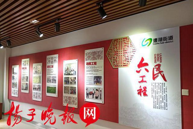 """苏州漕湖:深入推进""""六民工程"""",打造""""宜居宜业""""新家园"""
