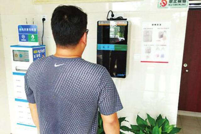 """苏州首个""""人脸识别""""出纸智能公厕启用"""