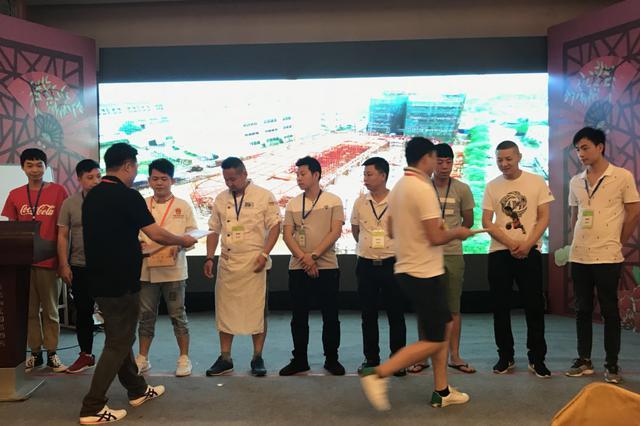 国际饭店烹饪协会苏州分会一周年庆典圆满结束
