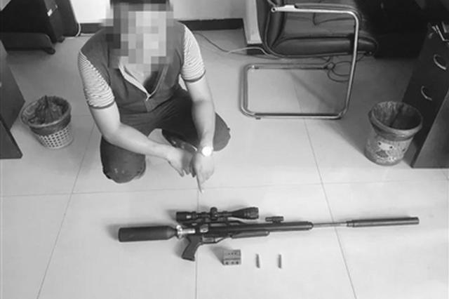 一条朋友圈信息 苏州常熟警方侦破部督贩枪案