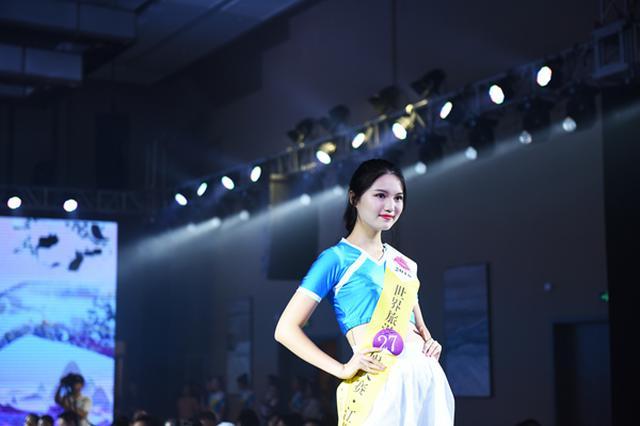 世界旅游小姐江苏赛区总决赛苏州举行