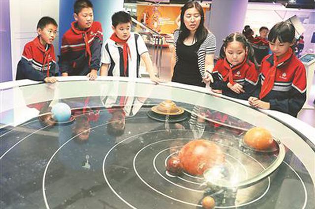 苏州对科技馆升级改造 开拓青少年创新空间