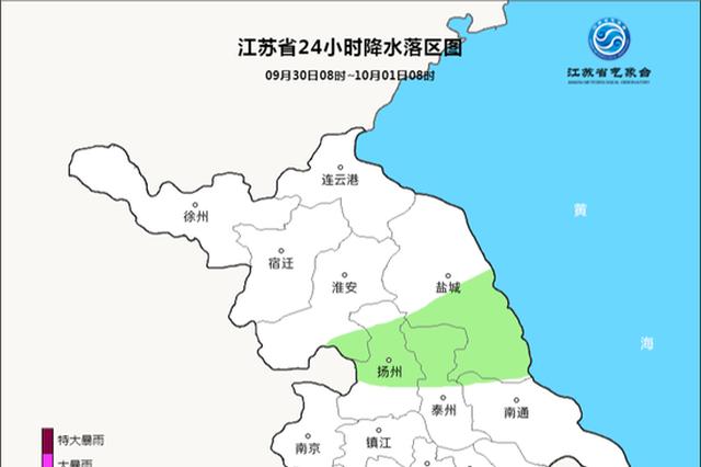 江苏发布国庆长假天气预报 这两天有降水