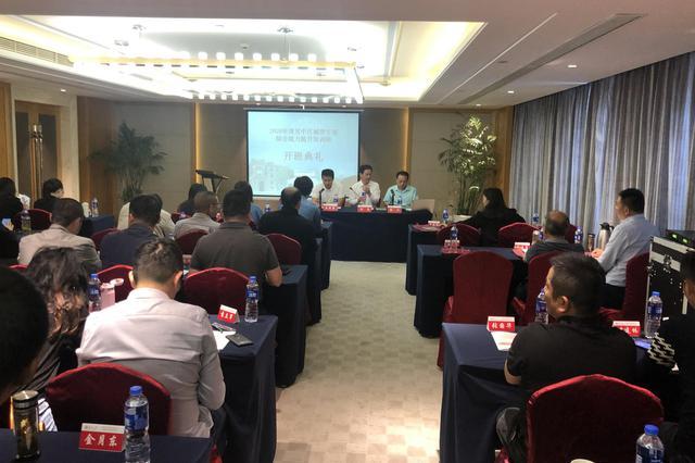 2020年度吴中区城管干部综合能力提升培训班正式开班