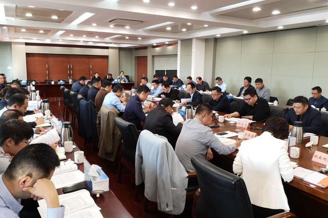 苏州市吴中区政府召开2020年度城市管理重点工作推进会议