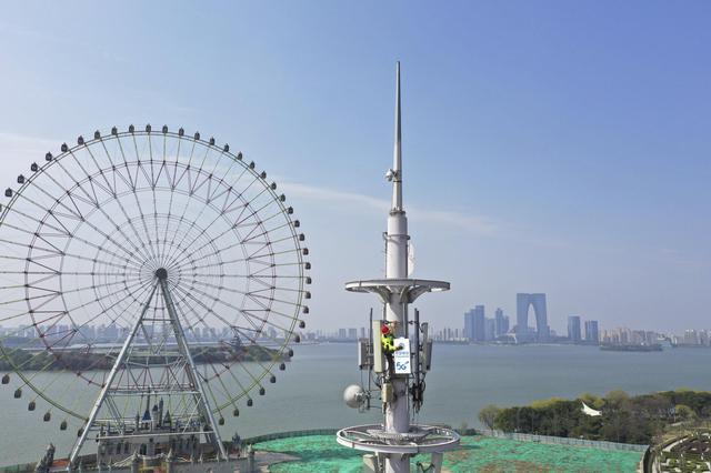 "5G商用一周年——苏州移动赋能百业 领跑""5G加速度"""