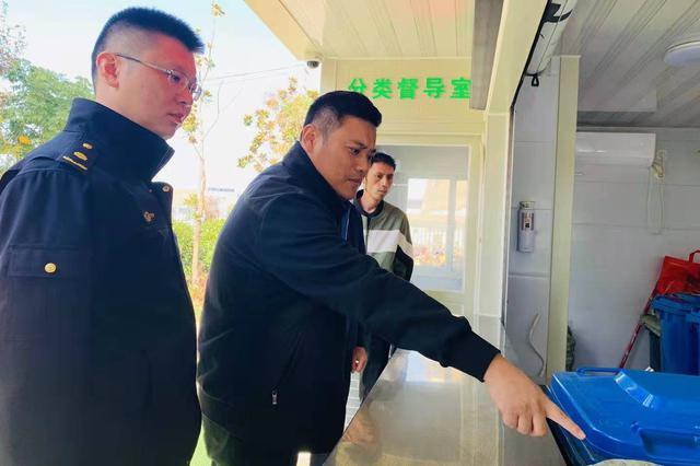 苏州市吴中区城管局领导班子带队督查生活垃圾分类工作
