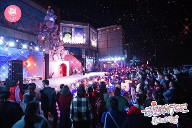苏州SM广场圣诞亮灯仪式|开启甜蜜之旅
