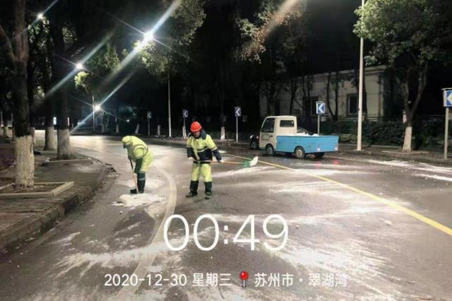 寒潮夜不眠,苏州吴中城管全力做好雨雪冰冻灾害防御工作