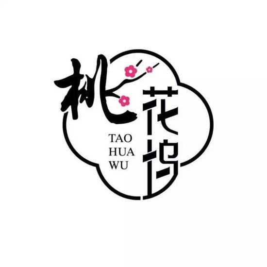 亚军获奖作品—— 殷清华