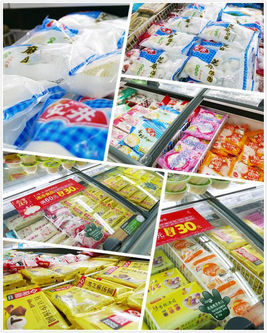 丰富的速冻食品种类