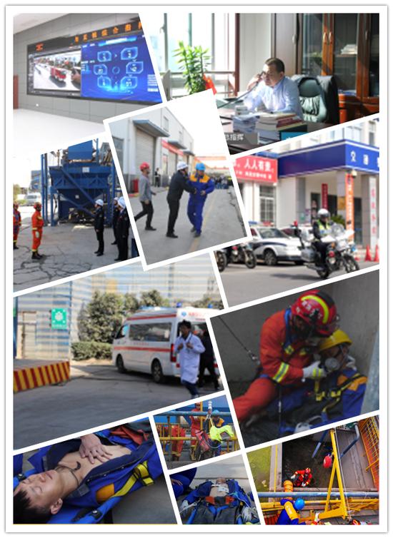 政府及救援力量快速响应,高效联动,及时救援