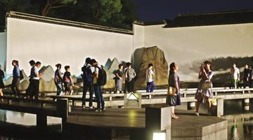 """苏州博物馆迎""""奇妙夜"""""""