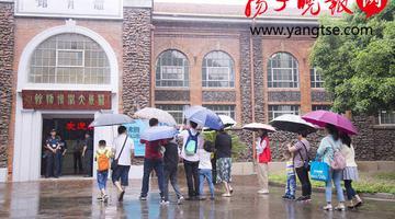 苏州大学120周年校庆正式启动