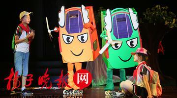 苏州市中小学创意变变变比赛