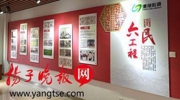 """苏州漕湖:深入推进""""六民工程"""""""
