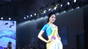世界旅游小姐江苏赛区总决赛举行