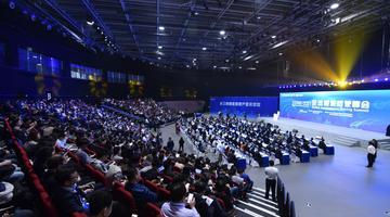 全球智能驾驶峰会在苏州相城开幕