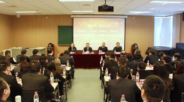 相城区第二期青年干部培训班开班